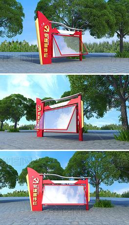 党建宣传栏中式户外廉政海报宣传中国风文化长廊