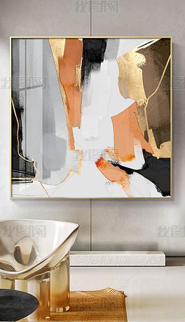 抽象手绘创意油画现代简约玄关装饰画4