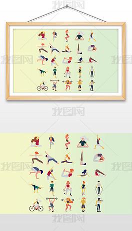 手绘瑜伽健身人物扁平化风格插画矢量图设计