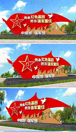 红色部队文化墙部队雕塑设计