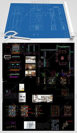 2021时尚轻奢家具CAD施工图