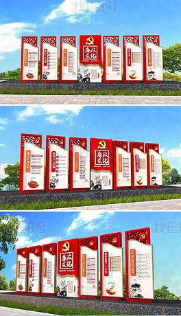 新中式廉政雕塑党建精神堡垒党建小品廉政文化墙