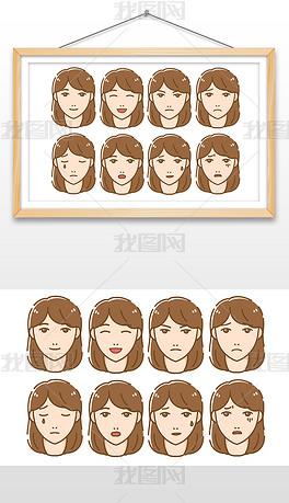 手绘女性人物表情插画矢量图设计