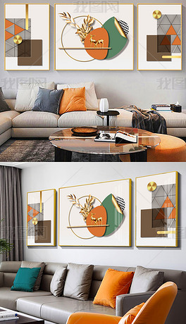 现代抽象轻奢几何爱马仕橙植物客厅三联装饰画6