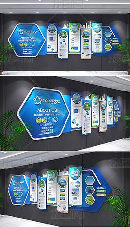 蓝色立体企业文化墙公司办公室公司简介宣传栏