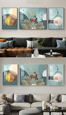 现代轻奢抽象几何立体剪纸动物客厅三联装饰画