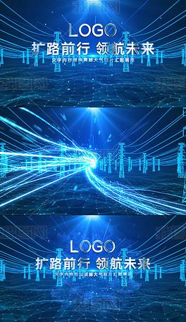 震撼大气蓝色电力文字片头AE模板