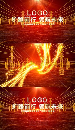 红色金色电力文字标题片头AE模板