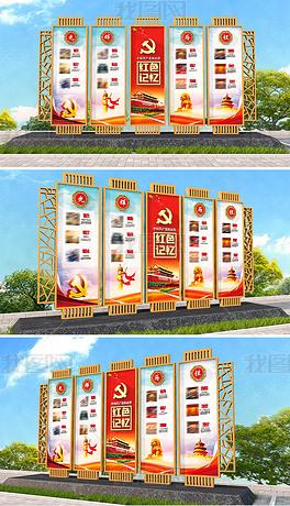 党的光辉历程党建雕塑党史党建小品党建展板挂画