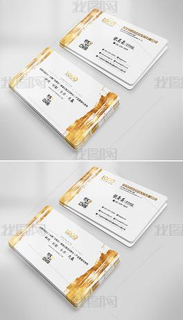 金色高端大气古法书法文艺教育机构名片设计模版