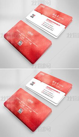 红色金箔大气企业公司商业服务广告名片设计模版