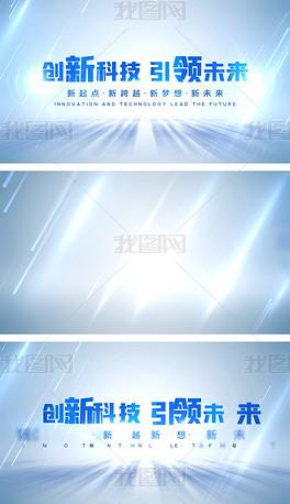 简约蓝色文字标题片头