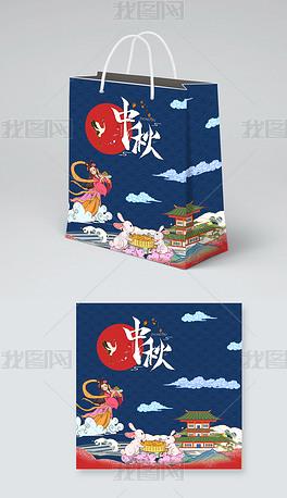 中国风喜迎中秋情系故乡中秋手提袋