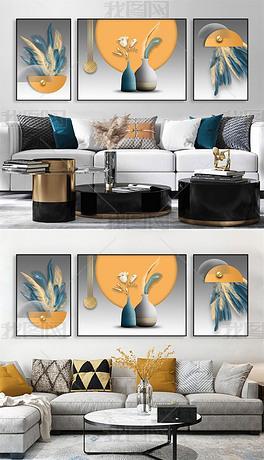 原创现代简约轻奢时尚抽象花瓶羽毛客厅装饰画