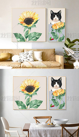 创意向日葵北欧餐厅小清新时尚组合猫咪装饰画