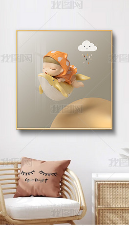 北欧现代创意3D立体卡通梦幻鲸鱼儿童房装饰画
