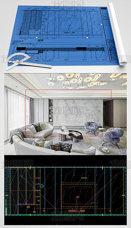 轻奢客厅大理石背景墙设计CAD施工图