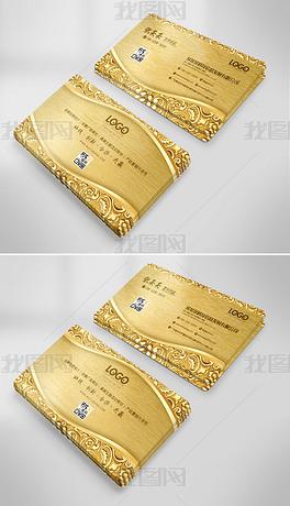 高端拉丝金色PVC会员卡酒吧休闲娱乐金融名片