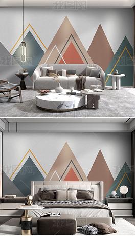 现代简约几何山峰拼接图案组合背景墙