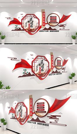新中式民族团结教育五个认同基本理念党建文化墙