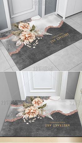 北欧现代轻奢抽象山水花朵入户地毯进门地垫地毯