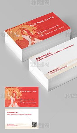 橙红色手绘风瑜伽名片/ai格式