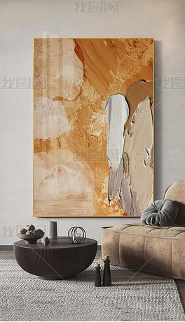 现代简约抽象橙色艺术走廊过道轻奢玄关装饰画