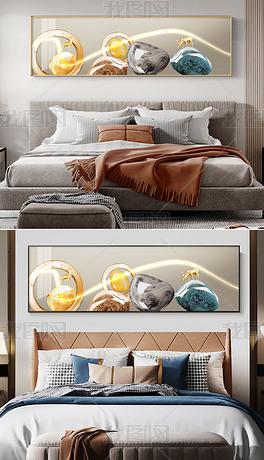 风景山水石来运转现代简约LED床头画