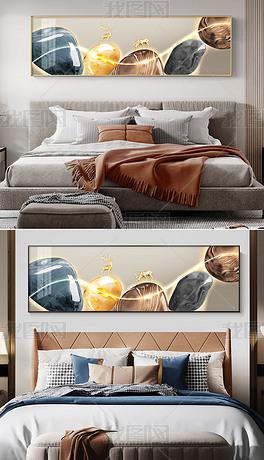 风景山水石来运转现代简约LED床头画3