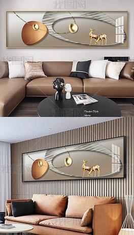 北欧简约抽象几何麋鹿招财肌理立体床头装饰画