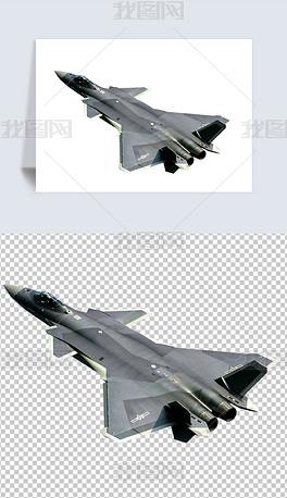 飞机歼20免抠元素PNG素材