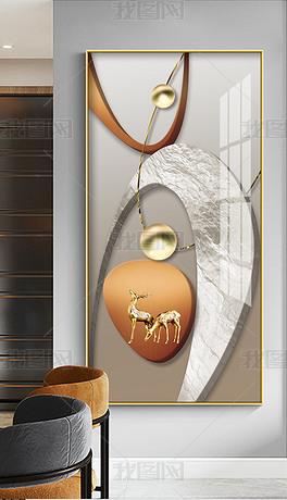 北欧简约抽象几何麋鹿招财肌理立体玄关装饰画