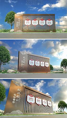 三风一训校园雕塑校园文化墙户外美陈精神堡垒