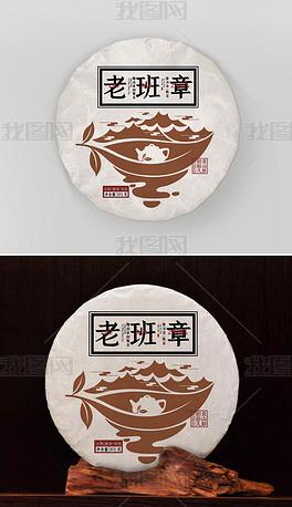 中国风茶叶图标老班章茶饼包装国潮风茶包装