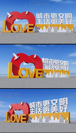 文明城市雕塑文明城市标语党建雕塑社区雕塑