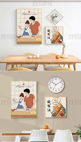 客厅餐桌人物厨房主题组合装饰画