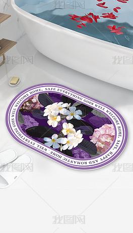 现代简约花卉玫瑰淡雅椭圆地毯异形浴室地垫