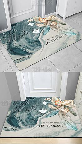 北欧抽象轻奢水墨山水门入门地毯进门地垫客厅毯