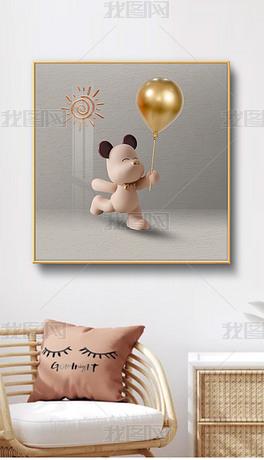 北欧现代创意3D立体卡通小熊气球儿童房装饰画