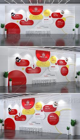动感曲线企业文化墙公司办公室形象墙宣传栏设计