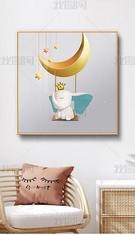 北欧现代创意3D立体卡通小象月亮儿童房装饰画