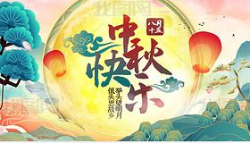 唯美国潮中国风中秋节片头ae模板