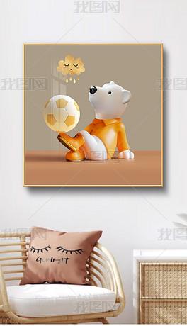 北欧现代创意立体卡通踢足球的小熊儿童房装饰画
