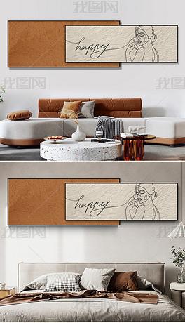 北欧诧季风艺术肌理极简客厅卧室双层装饰画6