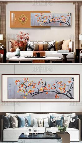 事事如意古典简约北欧柿子油画欧式床头客厅挂画