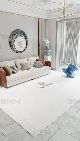 高清现代轻奢客厅地毯场景样机A167