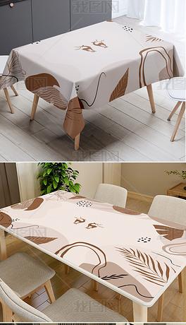 莫兰迪色块叶子线条麋鹿桌布茶几垫防尘垫