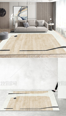 日式轻奢宅寂风床边客厅创意条纹几何地毯地垫