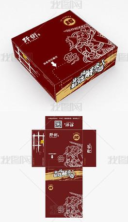 餐饮包装盒纸巾盒打包盒美食包装盒猪肝红色成型