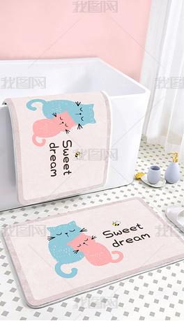 北欧可爱卡通网红爱马仕小猫浴室卫生间地垫地毯